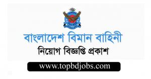 Bangladesh air force job circular 2021