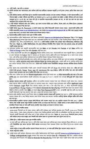nu admission notice 2021