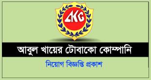 Abul Khair Group Job Circular 2021