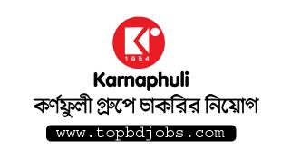 Karnaphuli Group job circular 2021