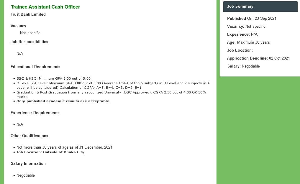 Trust Bank Limited Job Circular 2021