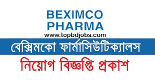 Beximco Pharmaceuticals Limited Job Circular 2021