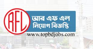 Pran RFL Group Job Circular 2021
