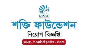 Shakti Foundation Job Circular 2021